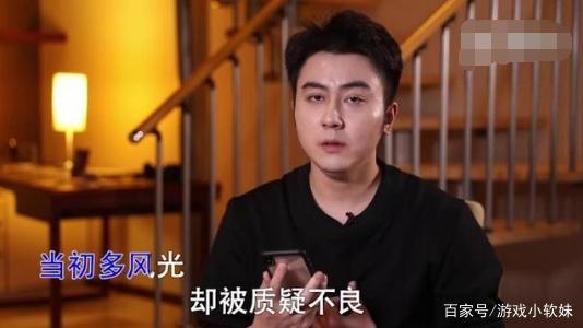 包括:(1)继续在斗鱼平台直播;(2)禁止曹海在第三人广州虎牙信息科技