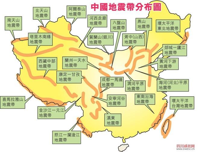 盐源县城街道地图