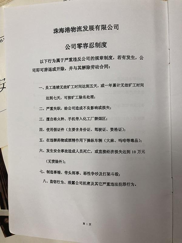 四段绳钢琴简谱