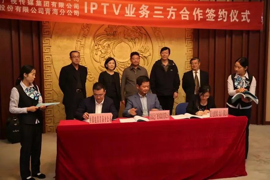 青海广播电视台党委副书记,副台长,总编辑李夫成在签约仪式上讲话