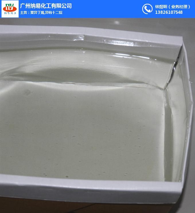 热熔胶聚异丁烯,长安镇聚异丁烯,纳易化工提升品质