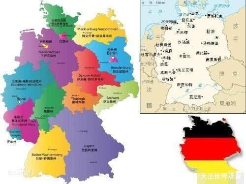 二战之前欧洲地图