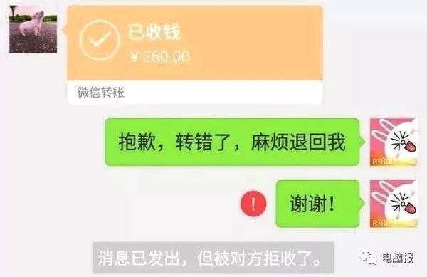 微信转错账有救了,华为mate 20曝光,罗永浩怒怼某厂商系统抄袭.图片