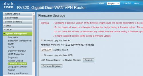 两个漏洞对Cisco RV320、RV325两款路由器究竟有何影响? - 来自