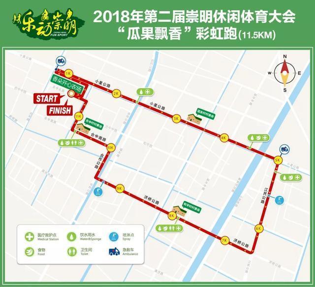 """""""瓜果飘香""""的""""彩虹跑"""",上海崇明2018年彩色跑!"""