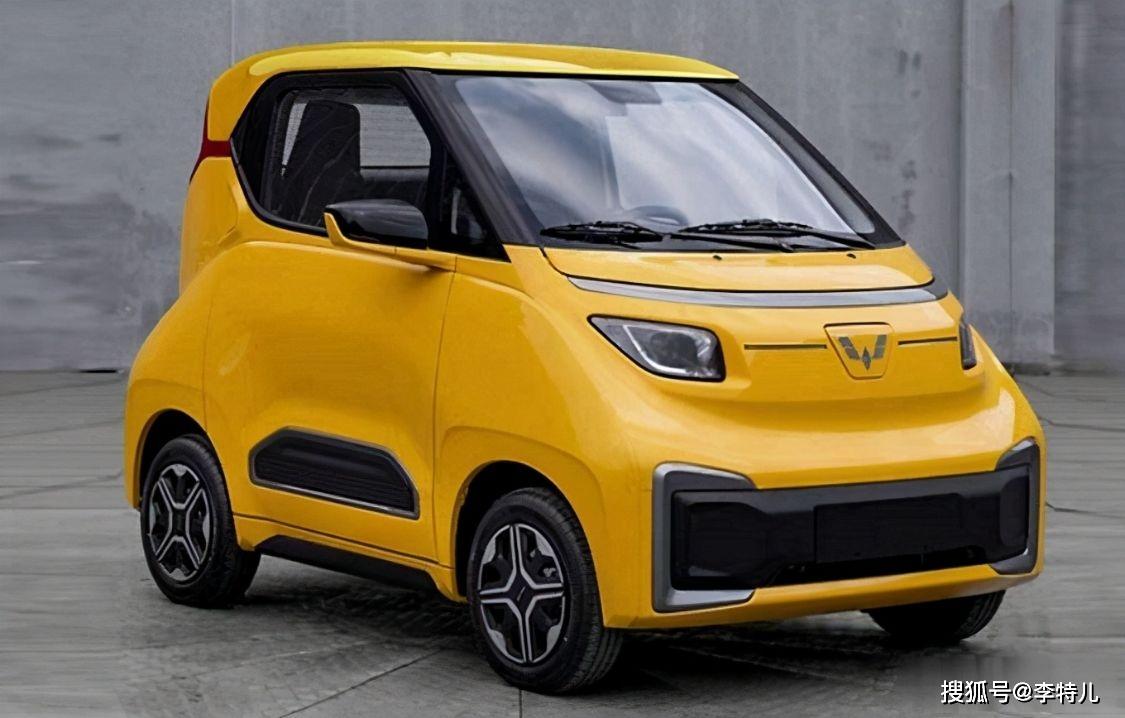五菱再出新车,2座设计比宏光MINI EV还小一圈,天津车展将亮相