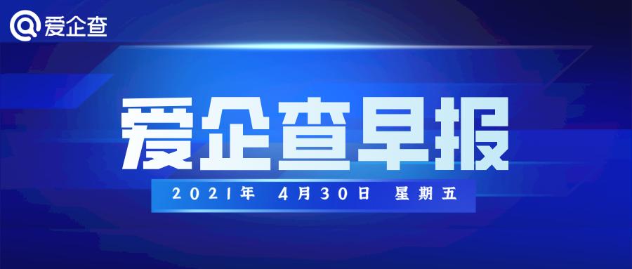 百度将于5月推出无人驾驶车Robotaxi服务